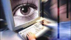 Nuevo virus online que vence la segunda capa de protección